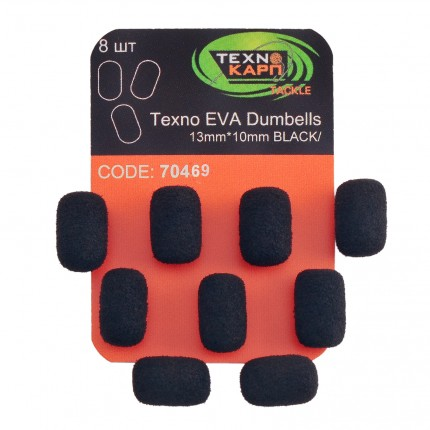 Texno EVA Dumbells 13mm*10mm black уп/8шт