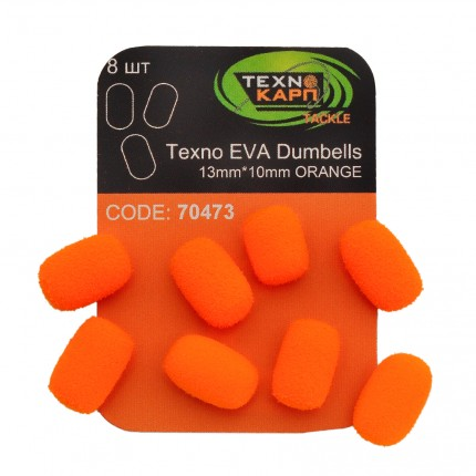 Texno EVA Dumbells 13mm*10mm orange уп/8шт