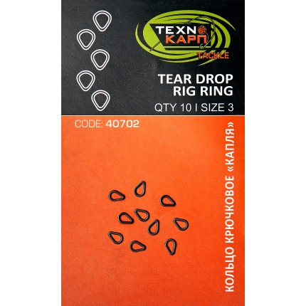 "Кольцо крючковое-капля ""Tear drop rig ring"""