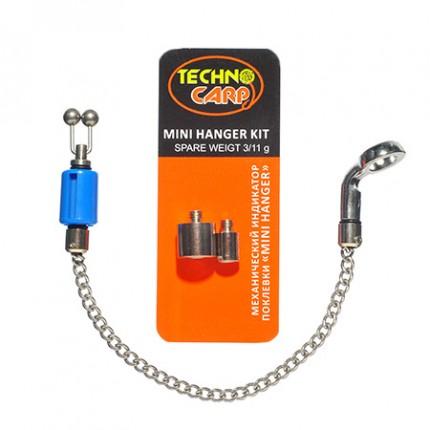 Mini Hanger Kit синий