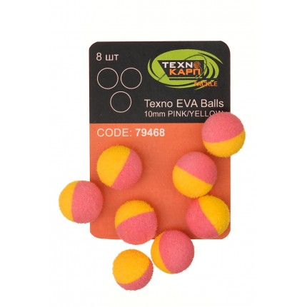 Texno EVA Balls 10mm pink/yellow уп/8шт