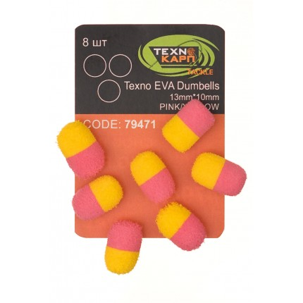 Texno EVA Dumbells 13mm*10mm pink/yellow уп/8шт