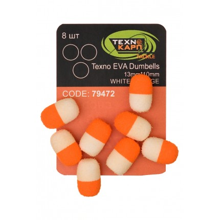 Texno EVA Dumbells 13mm*10mm white/orange уп/8шт